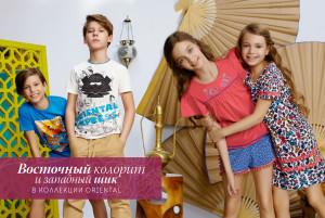 детская одежда восток